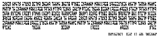 The last passage is unreadable because it is in the language of the Ancients.